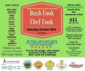 Bush Cook / Chef Cook